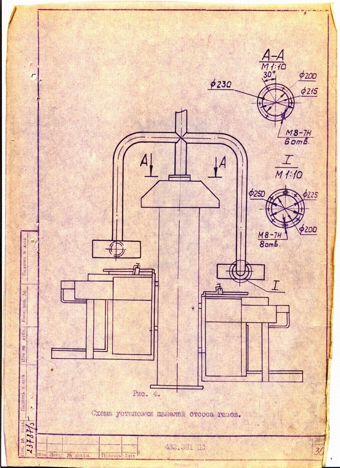 пресс гидравлический электрическая схема