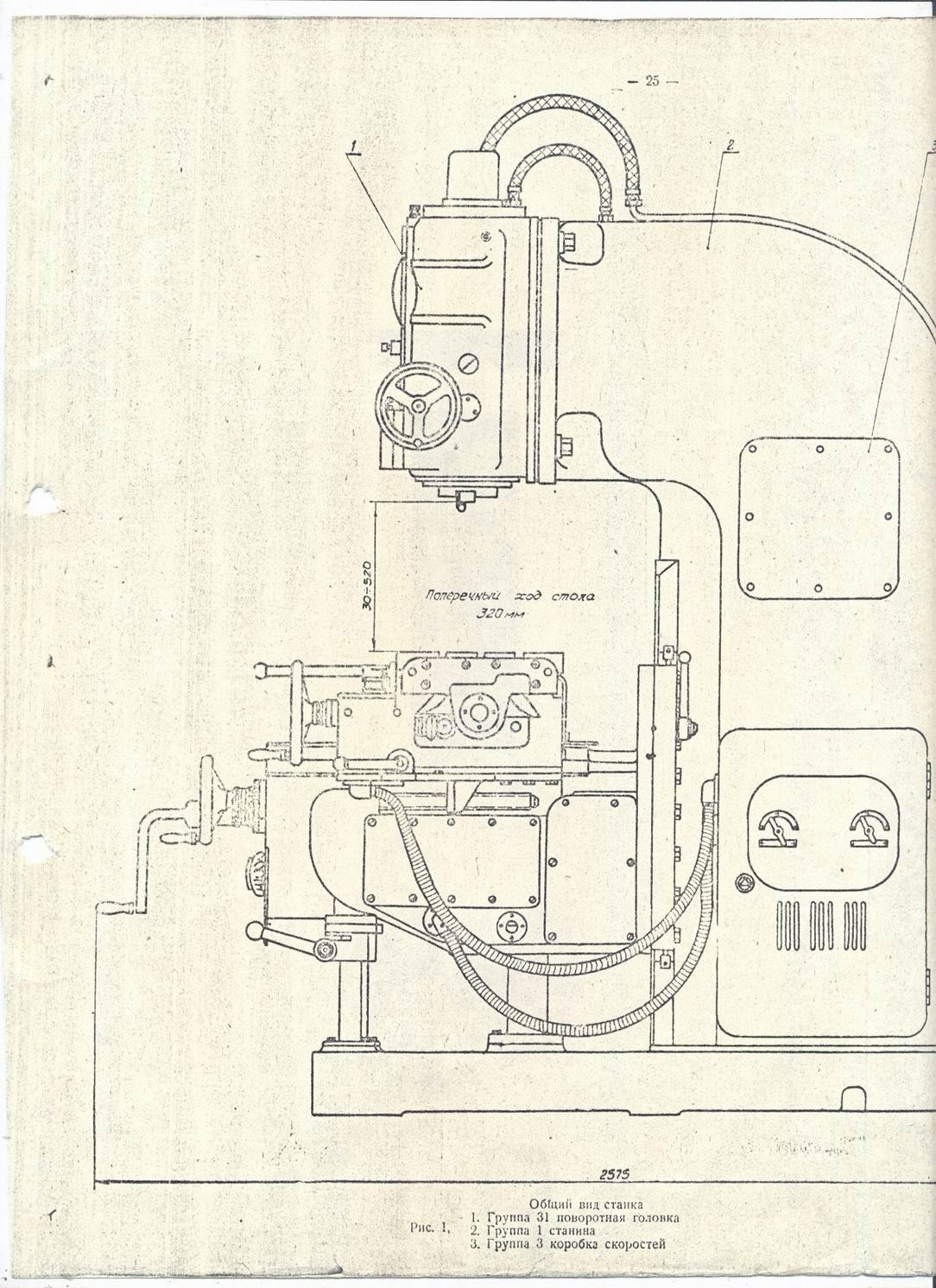коробка подач монтажная схема
